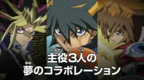 Official Yu-Gi-Oh! 10th Anniversary Movie Trailer