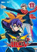 ARC-V DVD 11