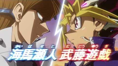 「劇場版『遊☆戯☆王 THE DARK SIDE OF DIMENSIONS』」超特報