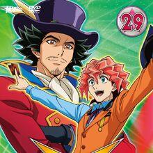 ARC-V DVD 29.jpg
