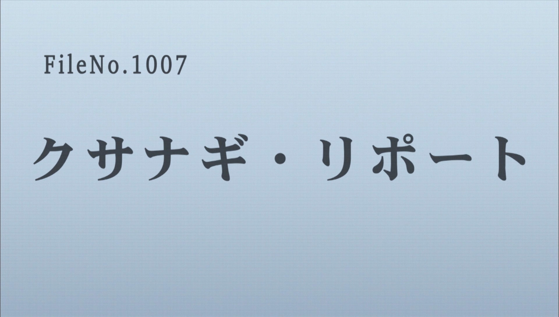 Yu-Gi-Oh! VRAINS - Episodio 029