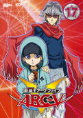 ARC-V DVD 17