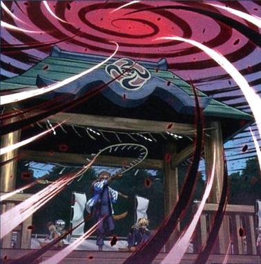 Adoración al Viento Yosenju