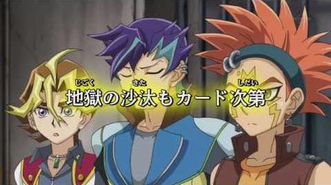"""Yu-Gi-Oh!_Arc-V_Episode_60_Preview_""""_No_Cards,_No_Pardon_"""""""
