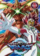 VRAINS DVD 3