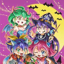 Chicas dimensionales Halloween.jpg