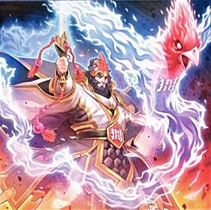 Hermandad del Puño de Fuego - Cardenal