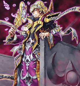 Emperador de la Profecía