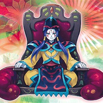 Emperador Goyo