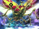 Número 66 Escarabajo Llave Maestra