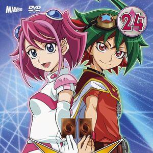 ARC-V DVD 24.jpg