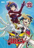 ARC-V DVD 22
