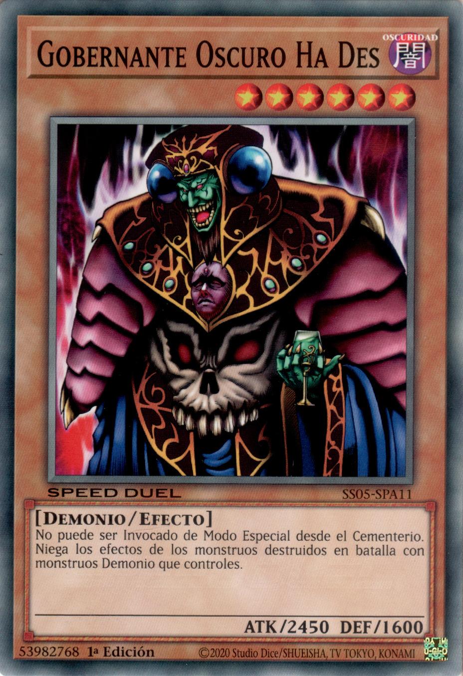 Gobernante Oscuro Ha Des