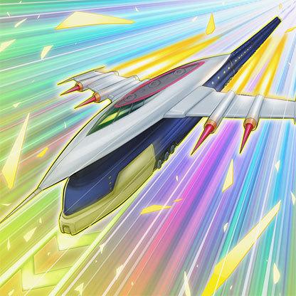 Cohete Flecha Exprés