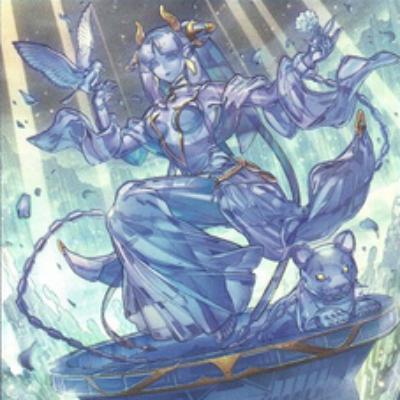 Ninaruru, la Magistus Diosa de Vidrio