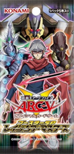 Booster SP Raging Masters
