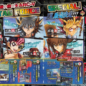 Tag Force Special Full Scan.png