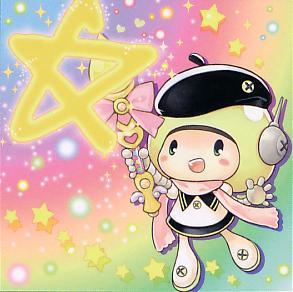 Dibujadora de Estrellas
