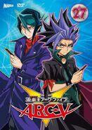 ARC-V DVD 27