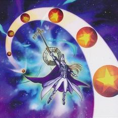 Ilusión de la Estrella Mágica