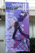 Yu-Gi-Oh! II Duel Carneval 2015 Poster de Shark