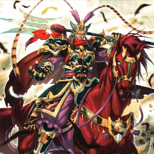 Antiguos Guerreros - Rebelde Lu Feng