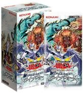 Caja booster sp tribe force