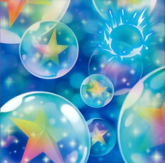 Barrera de Burbujas