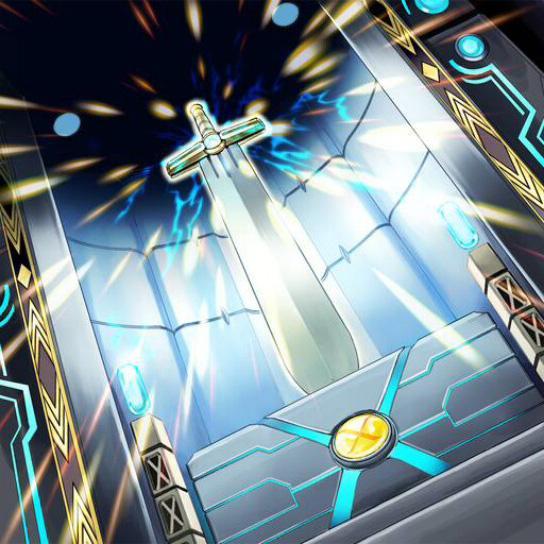 Bóveda del Sable
