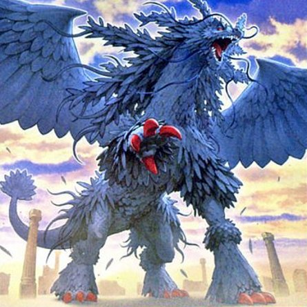 Dragón del Castigo