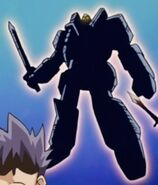 Soldado Gigante de Piedra Silueta (ARC-V)