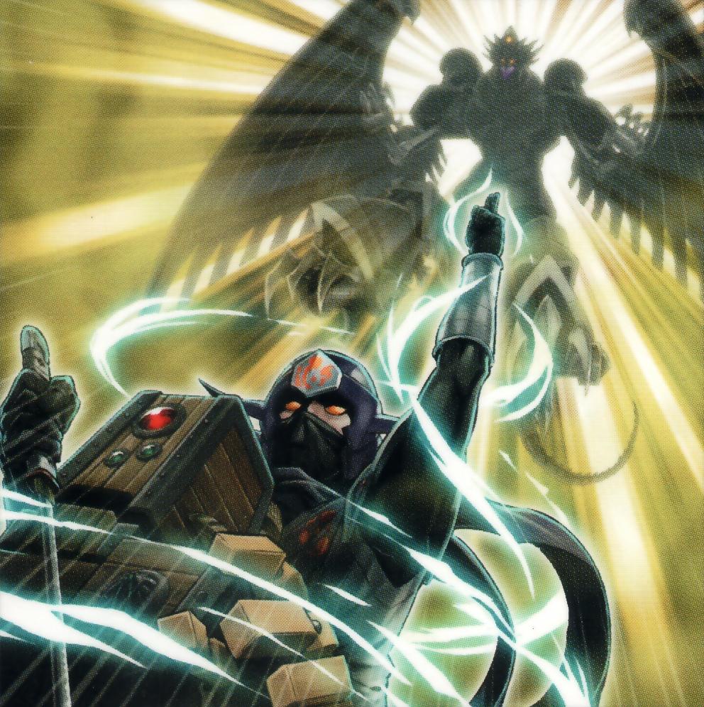 Ninjitsu Arte de la Súper Transformación