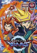 VRAINS DVD 5 caja