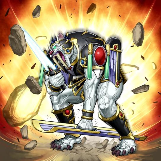 Bestia Gladiador Indomable