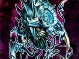 Amonita Alienígena