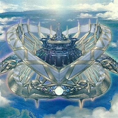 Base Celestial Aploqlifuerte