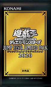 Promo Pack - Jump Festa Limited Pack 2020