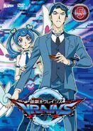 VRAINS DVD 5