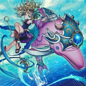 Espíritu Bestia Ulti-Pettlephin