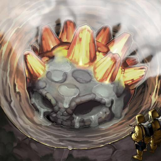 Meteorito de la Nébula W