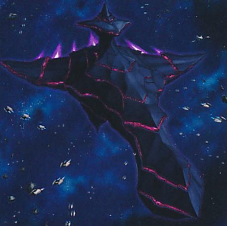 Eclipsador Oscuro Kozmo