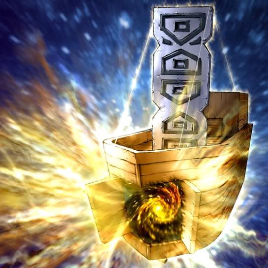 El Arca de Shinato