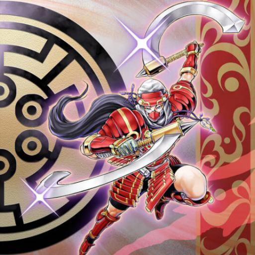 Seis Samuráis Legendarios - Mizuho