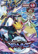 VRAINS DVD 1 caja