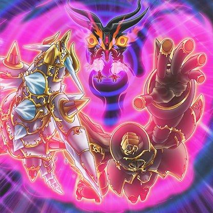 Alianza del Caos