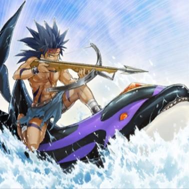 El Pescador Legendario II