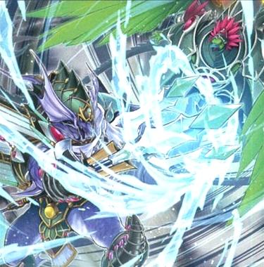 Carga de Bestia Gladiador