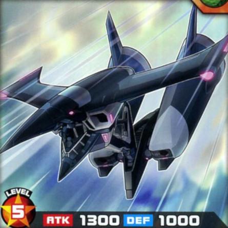 Jaeger Sónico