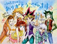 Yugi, Téa, Joey, Tristán, Bakura y Duke por Kagami