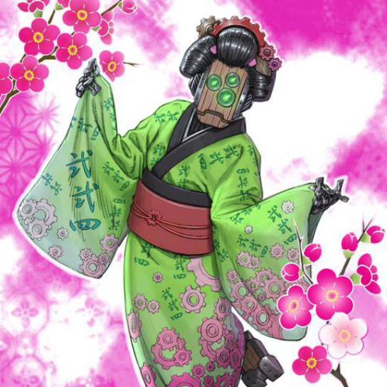 """Komachi Karakuri mod. 224 - """"Ninishi"""""""